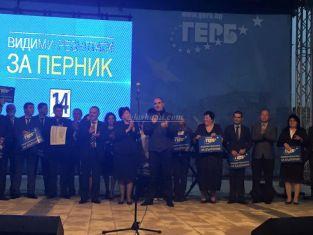 Цветанов дойде в Перник, за да подкрепи Церовска