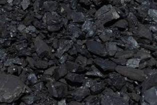 Горя склад за въглища
