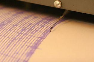 Слабо земетресение преди минути