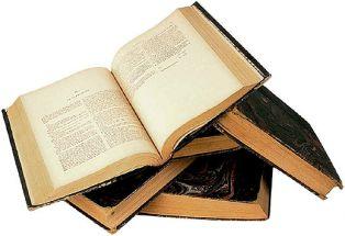 Човек изгуби книга с пачки