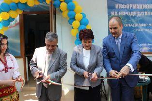 Владимир Уручев откри Европейскии нформационен център в град Перник