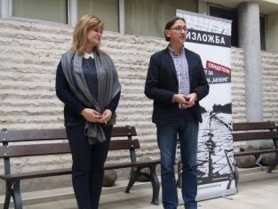 Пътуваща изложба спря в Областта