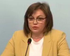 Изпълнителното бюро на БСП подава оставка, Нинова- не