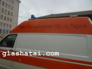 Само в Глашатай: Прегазиха мъж в Мошино