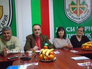 Трапеза и заявка за добро представяне на предстоящите избори в пернишкия офис на Атака