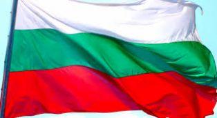 Българският флаг се развя на сцената на