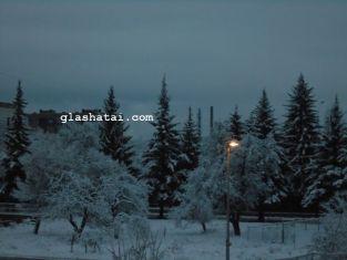 Пътната обстановка- зимна. Бъдете внимателни