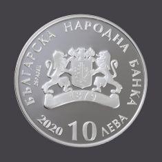 Пускат монета