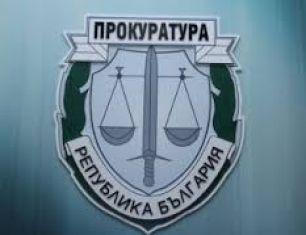 Прокуратурата: Няма сигнал за терористична заплаха. И Бъчварова отрича