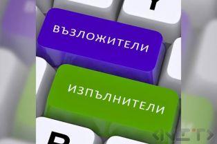 Перник- част от електронната  платформа  за обществени поръчки