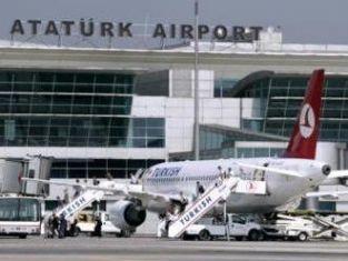 Експлозии разтърсиха летище