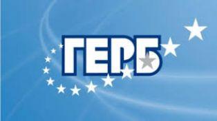 ГЕРБ утвърди водачите на депутатските си листи
