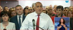 Борисов: Противниците ни удариха дъното. Президентът ме следи. Радев му отговаря утре в Перник