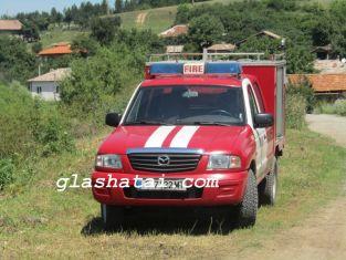 Пожар в района над Радомир