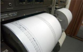 Силно земетресение в Албания беше усетено и у нас