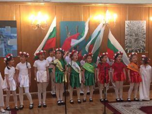 Децата на Брезник огласиха  Народното събрание