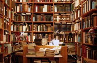 Започва национална библиотечна седмица