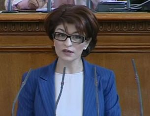Д. Атанасова:ГЕРБ няма да подкрепи програма, която би унищожила инфраструктурата на дребния  бизнес