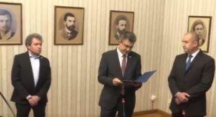 ИТН върна реализиран мандат на Радев