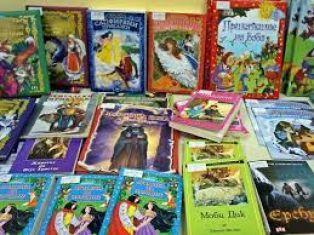 Отбелязваме деня на детската книга