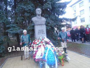 Перник отбелязва 181 години от рождението на Васил Левски