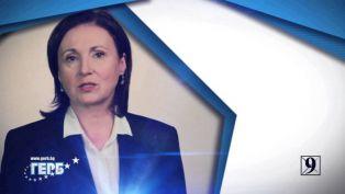 Избраха Бъчварова за министър на вътрешните работи