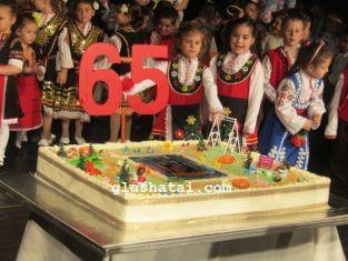 """С  патриотичен   спектакъл отбелязаха годишнината на детската си градина децата от """"Българче"""" /снимки/"""