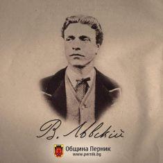 Станислав Владимиров: Левски е част от всяко българско сърце