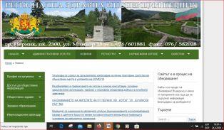 Пернишките здравни власти  за коронавируса- на час по лъжичка и избирателно