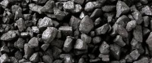 Горяха въглища