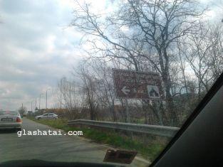 Адски задръствания по пътя за Шипка