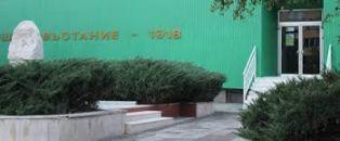 Вход свободен в музеите в Радомир