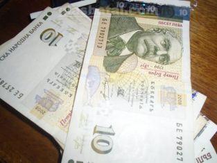 Заплатите с три пъти по-малко увеличение през миналата година