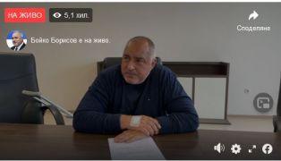 Борисов представи проектоправителството от болницата