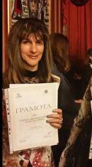 Перничанка спечели бургаски конкурс за поезия