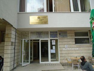 Ирена Соколова с приемен ден в Радомир