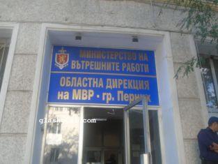 Засиленото полицейско присъствие в Перник уплаши апашите. От местната полиция отчитат само пияни, дрогирани и с нерегистрирани МПС-та