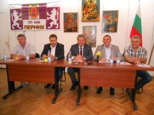 Петър Първанов стана областен лидер на АБВ-Перник