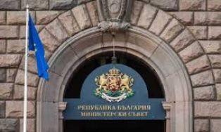 Правителството предлага изменения  в закона за партиите