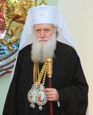 Патриархът е приел да е почетен гражданин на Перник