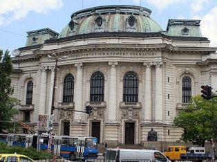Започва приемът в българската Алма матер