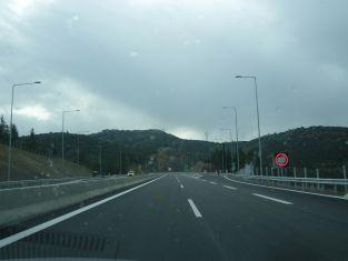 Свлачище на автомагистрала