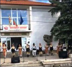 Повече от 400 пяха и танцуваха в полите на Витоша