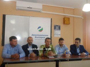 Демократична България питат за водата  на Перник