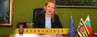 Рекорден брой участници на Сурва 2019г.