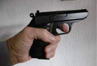 Въоръжен грабеж в банка