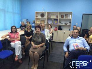 Младежите от ГЕРБ-Перник представиха  електронна книга с емблематични за Област Перник местности и паметници на културата