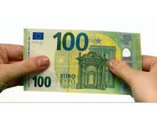 Македонски тираджия олекна със 100 евро