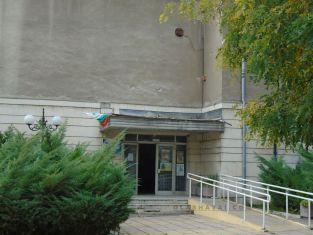 Музеят в Перник има нов директор. Пенсионираха Велинова