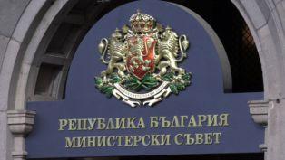 Правителството смени 14 областни управители. Сред тях не е Александров